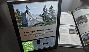 JAGForm Website Recognition Alberta Masonry Awards Silvertip Entrance Feature